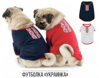 Pet Fashion Футболка Украинка