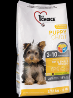 1st Choice Puppy Toy Small Breeds